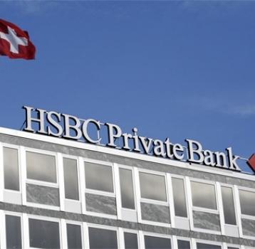 Alemania entregó la pasada semana a la Agencia Tributaria una lista de contribuyentes con cuentas opacas en Suiza